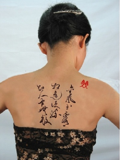 Selection Tatouage Ecriture Japonaise Justeuntattoo Com